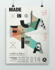 - made in jaffa - exhibition on Behance