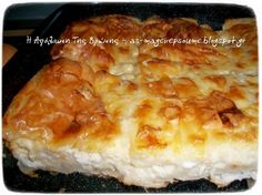 Cookbook Recipes, Cooking Recipes, Bread Dough Recipe, Greek Recipes, Lasagna, Macaroni And Cheese, Food And Drink, Baking, Breakfast