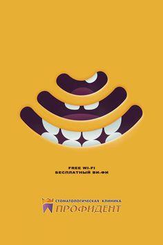 #dent #dental #ads #ра #advertising #реклама #design #дизайн #creative #креатив #idea #идея #stomatology #стоматология #dentist #дантист #clinic #клиника #teeth #зубы #health #здоровье #caries #кариес #smile #улыбка #profident73 #профидент73