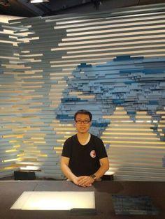 Welcome to ATV News