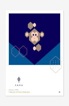 グラフィックデザイン,Graphic Design,POP,シンプル,かわいい,和,猿,サル,申, January 1, Playing Cards, Playing Card Games, Game Cards, Playing Card