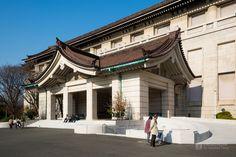 Tokyo National Museum, Main Hall (東京国立博物館 本館). / Architect : Jin Watanabe (設計:渡辺仁).