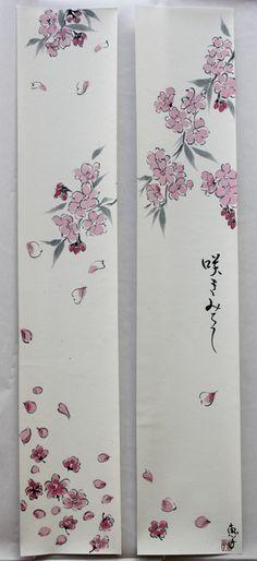 Gallery – Keiko.P | Sumi-e