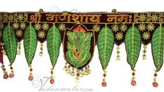 Lord Ganesha Toran / Mango leaf Tapestry  http://www.thugil.com/toran-tapestry.html