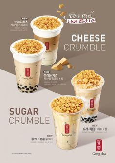 Korea's beloved snack becomes the newest trend in Cafes - Annyeong Oppa Menue Design, Food Graphic Design, Food Menu Design, Food Poster Design, Retro Recipes, Tea Recipes, Bubble Tea Menu, Food Photography Tips, Cafe Food