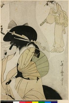 Woodblock print. Popular culture. Bijinga. Umegaya, with transparent fan to face, dreaming that she is being given a handscroll of instructions for lovers. Nishiki-e on paper.