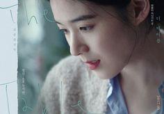 정유미, 한예리, 정은채, 그리고 임수정의 '더 테이블' 포스터 공개