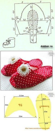 We sew slippers and slippers // Ангел Души Sewing Tutorials, Sewing Hacks, Sewing Crafts, Sewing Projects, Crochet Shoes, Crochet Slippers, Doll Patterns, Sewing Patterns, Sewing Slippers