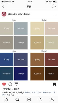 Deep Autumn Color Palette, Deep Winter Colors, Summer Colors, Soft Autumn Deep, Winter Typ, Seasonal Color Analysis, Color Me Beautiful, Color Harmony, Warm Spring