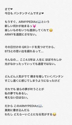 小説 激しい グクテテ BTSで妄想(仮)