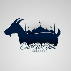 Eid Adha Mubarak, Eid Ul Adha Mubarak Greetings, Eid Al Adha Wishes, Eid Mubarak Quotes, Happy Eid Al Adha, Mubarak Images, Eid Greetings, Eid Al Adha 2019, Adha Card