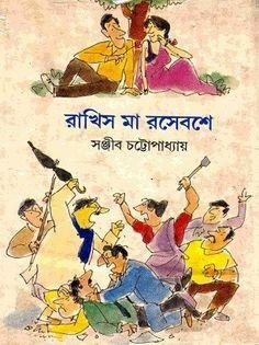 Smaranjit chakraborty best books pdf