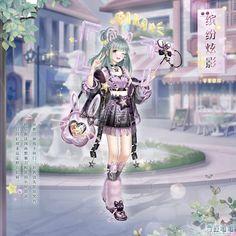Create Your Own Character, Nikki Love, Chinese New Year 2020, Mirai Nikki, Cute Cartoon Girl, Anime Girl Drawings, Anime Style, Chibi, Dress Up