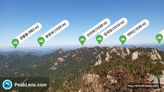 대한민국 100대명산 속리산 등산후기 Climbers, Signs, Shop Signs, Sign, Signage, Dishes