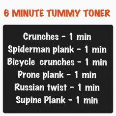 6 Minute Tummy Toner You Can Do Anywhere