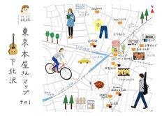 下北沢 Map Design, Book Design, Graphic Design, Experience Map, Visual Map, Map Projects, Book Cafe, Magazine Layout Design, City Illustration