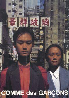 KEIZO KITAJIMA | COMME DES GARCONS AD CAMPAIGN | SPRING/SUMMER 1995