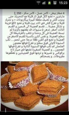 Sweet Recipes, Asian Recipes, Cake Recipes, Arabic Sweets, Arabic Food, Lebanese Cuisine, Oreo Cheesecake, Cake Decorating Tips, Mini Cakes
