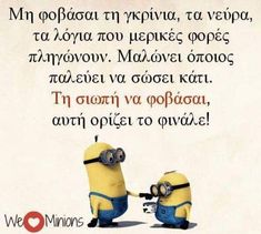 Minions, Life Is Good, Baseball Cards, Words, Memes, Quotes, Decor, Quotations, Decoration