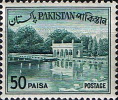 Pakistan 1961 Republic Fine Mint                    SG 140 Scott 138 Other Asian and British Commonwealth Stamps HERE!