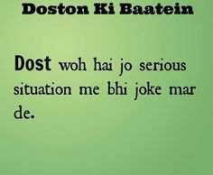 Doston ki baatain