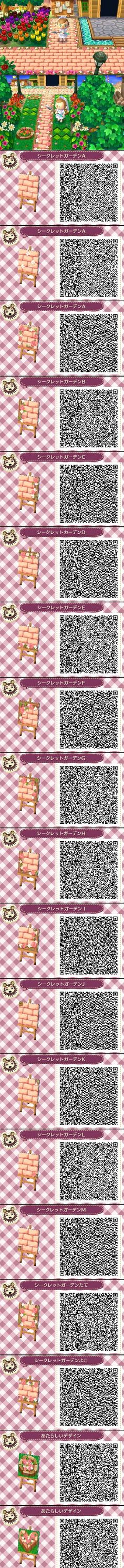 Animal Crossing New Leaf QR codes Pink stone path