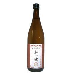 Bottles, Asia, Wine, Drinks, Design, Drinking, Beverages, Drink