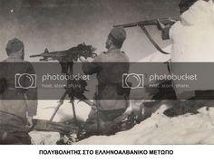 Greek troops in Nth. Greek Soldier, Major General, Moving Forward, Troops, A Good Man, Men, Move Forward, Guys