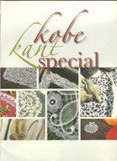 Kant Special Kobe - 2011