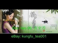 Famous Chinese Folk songs by Dizi, Gu Zheng, Erhu MU705eBay (+playlist)
