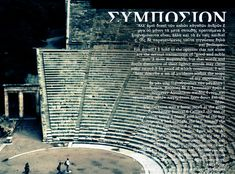 Ancient Greek Drama thrived in Greece between the and century BC in Athens and originated from Orphic Mysteries, the religious practices of the Ancient Ancient Greek Theatre, Greece History, Theatres, Ancient Greece, Athens, Skyscraper, Insight, Tourism, Literature