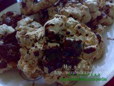 Вкуснейшее киевское печенье