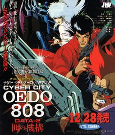 oldtypenewtype:Cyber City OEDO 808 video and LD release ad in. Manga Anime, Anime Art, Digital Art Anime, Neon Nights, The Dark Crystal, Anime Sketch, Retro Futurism, Anime Shows, Great Movies