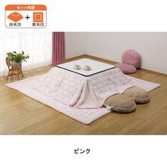 Romapri: Living room; kotatsu; 省スペースこたつ(掛敷セット) Interior Inspiration, Tokyo, Dreams, Places, Table, Furniture, Home Decor, Decoration Home, Room Decor