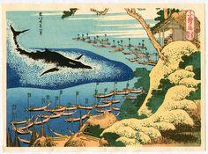合気道合気じば道場 :  Whaling off the Gotô Islands