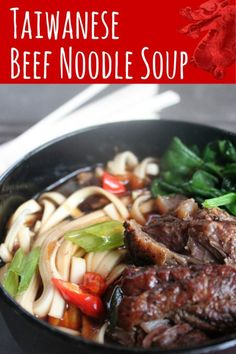 Taiwanese Beef Noodle Soup is a beloved classic. Perfect for the wintertime and as a substitute for chicken noodle soup when you have a cold, its a hearty, heart warming dish. Perfect for Winter Mmmmmmmmmmm