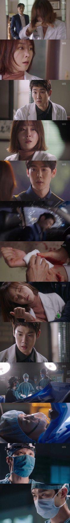 [Spoiler] Added episode 2 captures for the #kdrama 'Romantic Doctor Teacher Kim'
