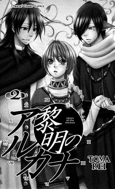 Read manga Dawn of the Arcana 004 online in high quality