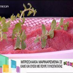 MEGA TV: ΠΡΩΙΝΟ MOU - Μπριζολάκια μαριναρισμένα σε καφέ και ουίσκι με πουρέ γλυκοπατάτας