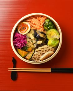 レンチン茄子ときくらげ弁当 / Microwave Eggplant & Wood Ear Fungus Bento お弁当を作ったら #edit_jp で投稿してね!