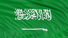 #اليمن | #السعودية : الهجوم على #السفينة_الإماراتية عمل ارهابي