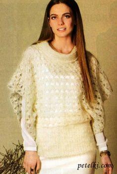 Ажурный пуловер-пончо