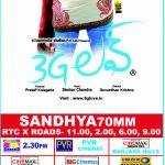 3G Love Hyderabad Theaters List | Info Online Pages