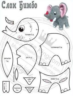 Ослик Того, Toy Donkey Free Pattern, Stuffed Animal , How