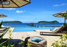 صور: جزيرة اريارا الفلبينية.. طبيعة خلابة ورفاهية مطلقة
