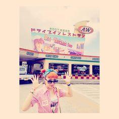 沖縄ほんと大好きだ〜 老後は沖縄に住みたいとゆうのが小さな夢(笑)  明日からまた頑張るぞーー\(^o^)/✨
