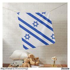 Flag of Israel Receiving Blankets