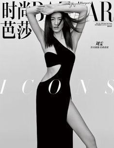 Peplum Dress, Strapless Dress, Fashion Bazaar, Liu Wen, Model Poses Photography, Photoshoot Themes, Fashion Cover, Female Poses, Harpers Bazaar