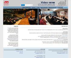 http://video.haifa.ac.il/