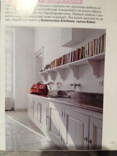 esszimmer Einrichtung im viktorianischen Stil dekorationen möbel ...